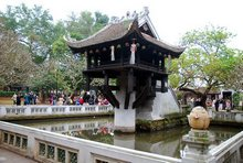 Hanoi City Discovery Tour